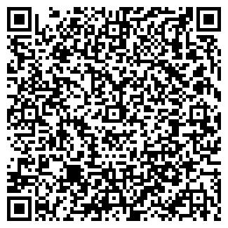 QR-код с контактной информацией организации ФЛУЕРАШ ТОО