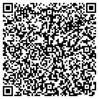 QR-код с контактной информацией организации ОЛЬГА, ФЕРМЕРСКОЕ ХОЗЯЙСТВО
