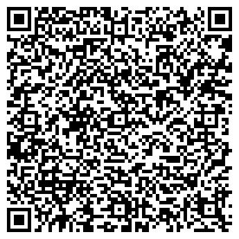 QR-код с контактной информацией организации ПЕРЕМОГА-ПЛЮС, ООО