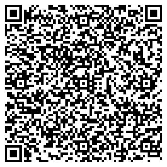 QR-код с контактной информацией организации ДРУЖБА, СПЕЦХОЗ, ГП