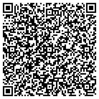 QR-код с контактной информацией организации АККОРД, ТОРГОВЫЙ ДОМ, ООО