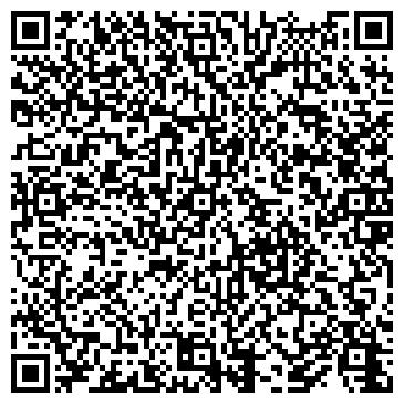 QR-код с контактной информацией организации UPS, ЮКРЕЙНИАН ПАРСЕЛ СЕРВИС, ДЧП