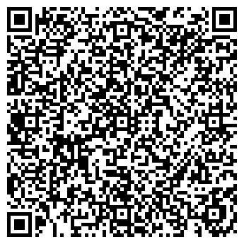 QR-код с контактной информацией организации МЕГА-МАКС, ПКФ, МП