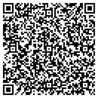 QR-код с контактной информацией организации МЕГАСАНС, ООО