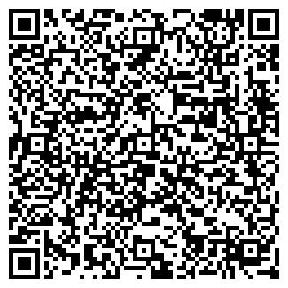QR-код с контактной информацией организации ФРАГМА ТОО