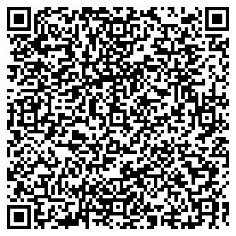 QR-код с контактной информацией организации ЛИКС-КАРД-СЕРВИС