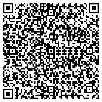 QR-код с контактной информацией организации ВОЛГА, МАЛОЕ ЧП