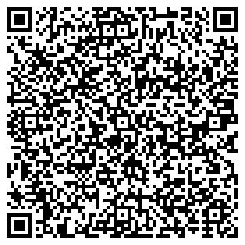 QR-код с контактной информацией организации ЕВРАЗИЯ СПУТНИК