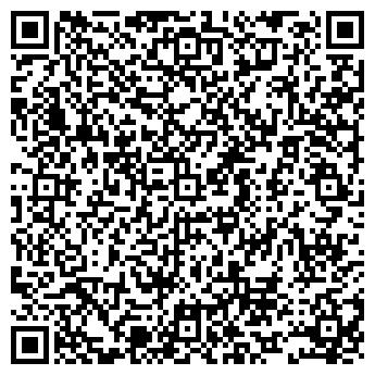 QR-код с контактной информацией организации ФРАГМА ТРЕЙД ТПФК ТОО