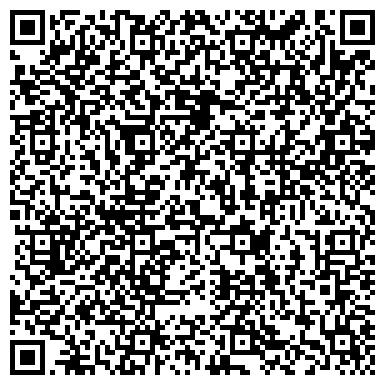 QR-код с контактной информацией организации Завод горноспасательной техники «Горизонт», ПАО