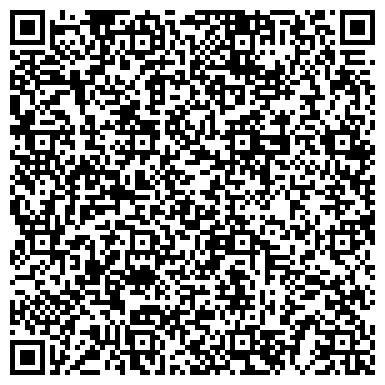 QR-код с контактной информацией организации ТАВРИЯ, ЛУГАНСКИЙ РЕГИОНАЛЬНЫЙ СПЕЦАВТОЦЕНТР, ЗАО