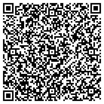 QR-код с контактной информацией организации ПРЕСТИЖ-СЕРВИС, МАЛОЕ ЧП