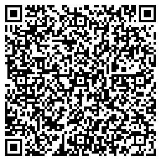 QR-код с контактной информацией организации АГРОЛЮКС, КСП
