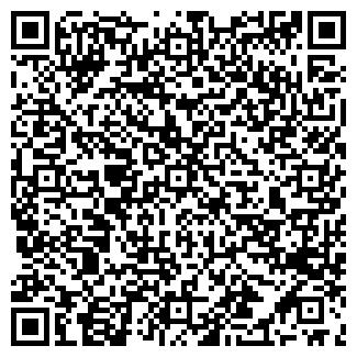 QR-код с контактной информацией организации ИМ.8 МАРТА, КСП