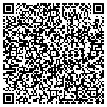 QR-код с контактной информацией организации ФУДЖИ ФОТОЦЕНТР