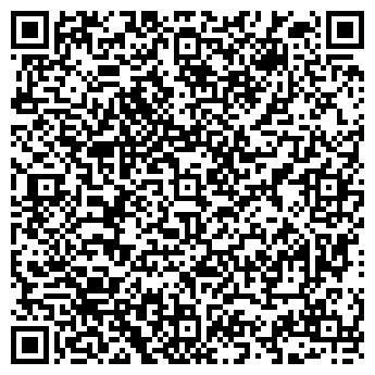 QR-код с контактной информацией организации АХТАМАР, ФИРМА, ООО