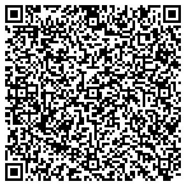 QR-код с контактной информацией организации ГОРОДИЩЕНСКОЕ, СЕЛЬСКОХОЗЯЙСТВЕННОЕ ООО