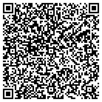 QR-код с контактной информацией организации ФУД-ИНВЕСТ ЛТД ТОО КА СП