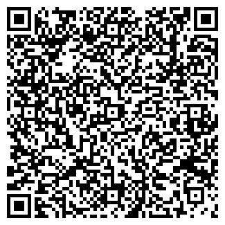 QR-код с контактной информацией организации ЛУГВЕСТ, МЧП