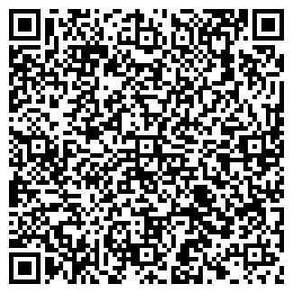 QR-код с контактной информацией организации ГРАЦИЯ, ЗАО