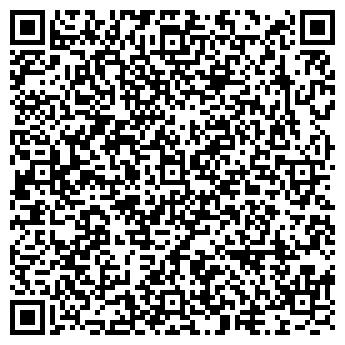 QR-код с контактной информацией организации АРТЕЛЬ ЦЕНТР, КСП