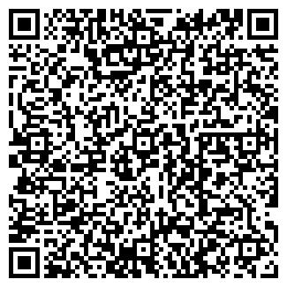 QR-код с контактной информацией организации ХИМ ОНДЭУ ТОО