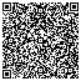 QR-код с контактной информацией организации ЦВЕТСЕРВИС
