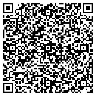 QR-код с контактной информацией организации ООО ХИМРЕЗЕРВ-ВОЛЫНЬ