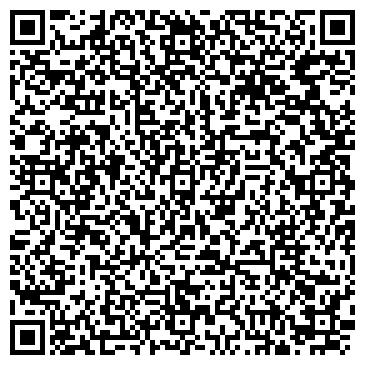 QR-код с контактной информацией организации ГП ВОЛЫНСКОЕ ОБЛАСТНОЕ УПРАВЛЕНИЕ ЛЕСНОГО ХОЗЯЙСТВА