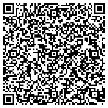 QR-код с контактной информацией организации ЦЕМЕНТСТРОЙСЕРВИС ТОО
