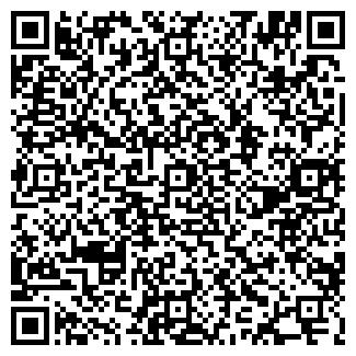 QR-код с контактной информацией организации ООО ВОЛСИНТ
