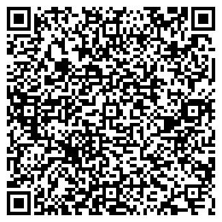 QR-код с контактной информацией организации МИФ ЛТД