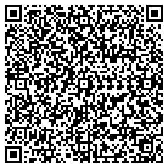 QR-код с контактной информацией организации ООО ПАККО, КОРПОРАЦИЯ