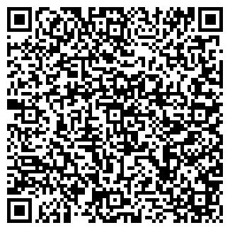 QR-код с контактной информацией организации ООО ФОТАКОМ