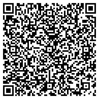 QR-код с контактной информацией организации ООО ИНТЕГРО, ПКФ