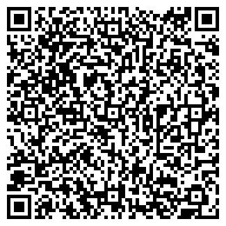 QR-код с контактной информацией организации ООО АМЕКСИМ