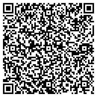 QR-код с контактной информацией организации ЧП ПЕЛИКАН