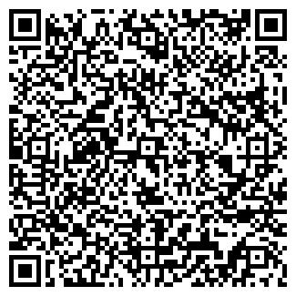 QR-код с контактной информацией организации ООО КОНТАКТ ЛТД, ПКП