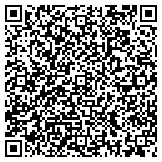 QR-код с контактной информацией организации ЭСТРЕЛЛА