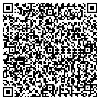 QR-код с контактной информацией организации ООО ВТОРОПТРЕСУРСЫ