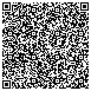 QR-код с контактной информацией организации ООО WOG ЗАПАДНАЯ НЕФТЯНАЯ ГРУППА, УКРАИНСКО-АНГЛИЙСКОЕ СП