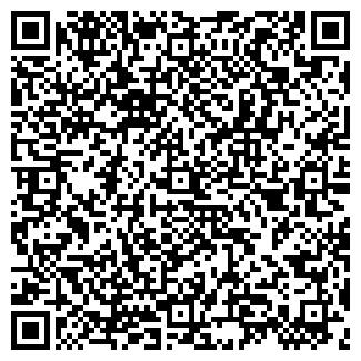 QR-код с контактной информацией организации ЗАО ЭДЕЛЬВИКА