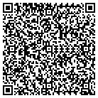 QR-код с контактной информацией организации ПОРТАЛ-ЗАПАД, ООО