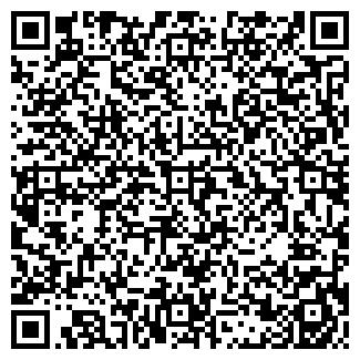 QR-код с контактной информацией организации ГАНЕШ, ЧП