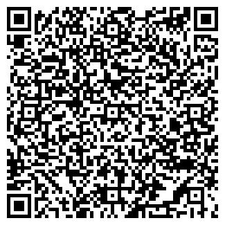 QR-код с контактной информацией организации КОДИАК, НПФ, ЧП