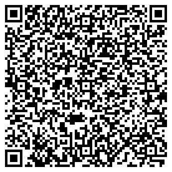 QR-код с контактной информацией организации ЗАПАД УКРГЕОЛОГИЯ, ДЧП