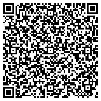QR-код с контактной информацией организации КИНОПАЛАЦ