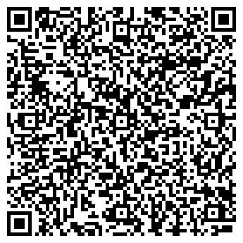 QR-код с контактной информацией организации ЧЕСМА КОСТАНАЙ ТОО