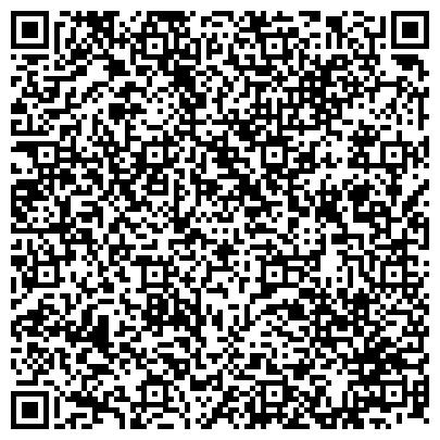 QR-код с контактной информацией организации ЗАХИДПРОМЭЛЕКТРО, ЗАПАДНАЯ ПРОМЫШЛЕННО-ИНВЕСТИЦИОННАЯ КОМПАНИЯ, ООО