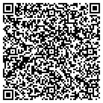 QR-код с контактной информацией организации УНИВЕРСАЛЬНАЯ, СК, ОАО
